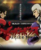 Megalo Box Season 2 - película: ver online en español