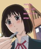 Koi to Yobu ni wa Episodio 7 Fecha de lanzamiento
