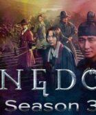 Kingdom Season 3 fecha de lanzamiento y todo lo que sabemos